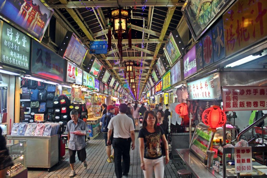 Night Market Teipei